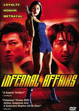 Infernal Affairs at werd.com