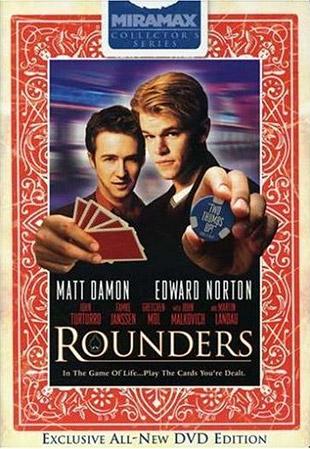 Rounders at werd.com