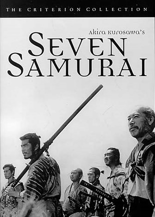 Seven Samurai at werd.com