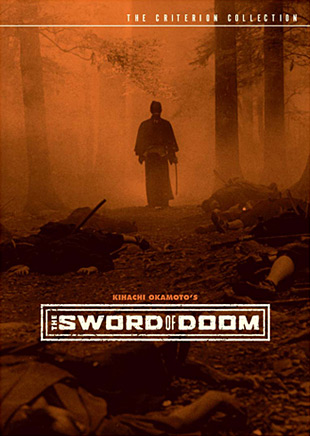 The Sword of Doom – Criterion Collection at werd.com